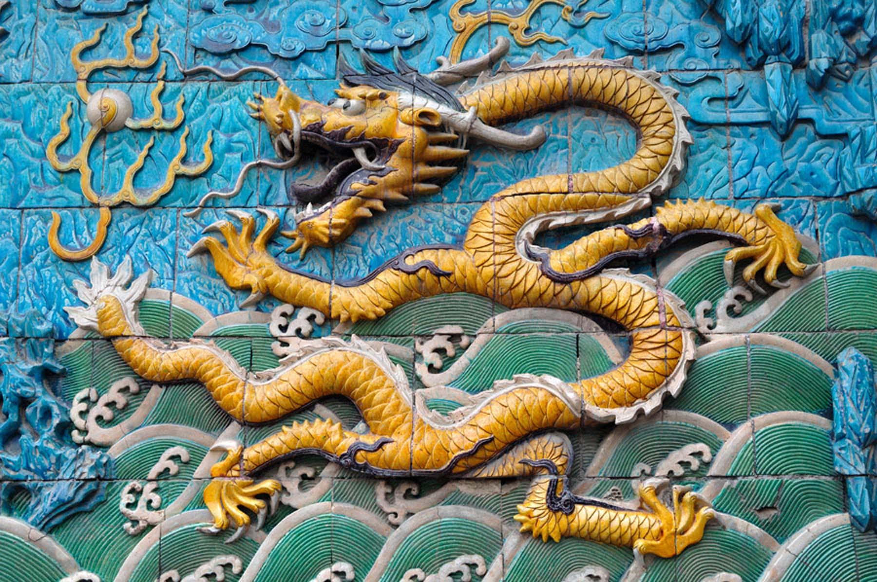 ciudad-prohibida-muro-nueve-dragones