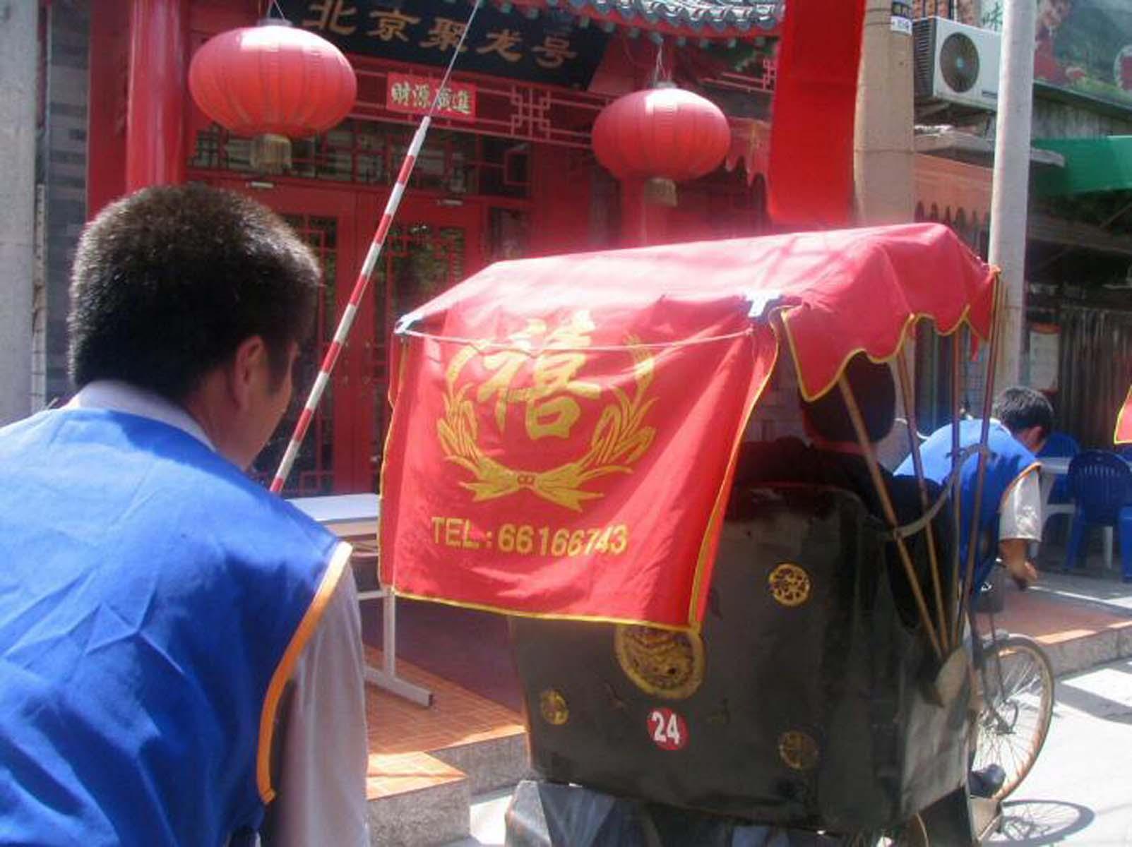 fotos-pekin-hutongs-003