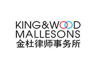 logo KING WOOD
