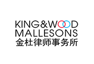 KING_WOOD